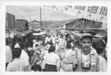 Frank Ponterio in Wonju, Korea, July, 1953