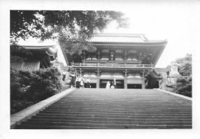 Shrine at Kamakura, Japan, July, 1953