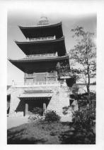 Japanese Pagoda, Tokyo, Fall, 1953